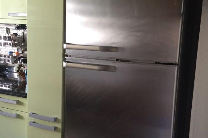 Bosch gri renk dijital göstergeli yeni nesil nofrost buzdolabı